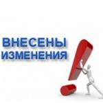 Представительство в управляющей компании